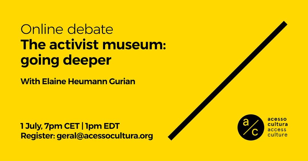 20210701_debate_activist museum_event
